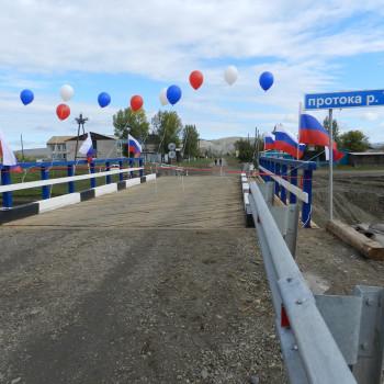 «В 2018 году в п. Притубинский построен новый мост»